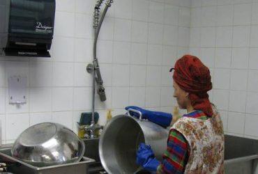 Ayudante de Cocina para Cafetería en North Miami Beach (1501 NE 167Th ST NORTH MIAMI BEACH, FL)