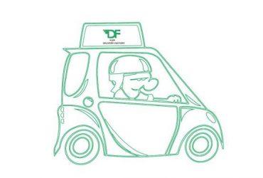 OFRECEMOS POSICIONES DE DELIVERY/ DRIVER (MIAMI BEACH)