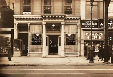GAGE & TOLLNER – BUTCHER & PRODUCTION COOK (Downtown Brooklyn)