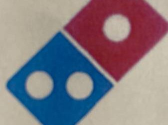 Domino's Pizza In Stony Brook Is Hiring Now. AM/CSR's/Pizza Makers. (Stony Brook)