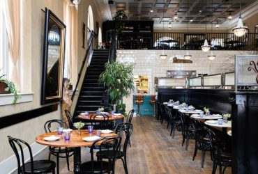 The Ordinary – Seeking Servers, Hosts, and Server Assistants (Charleston)
