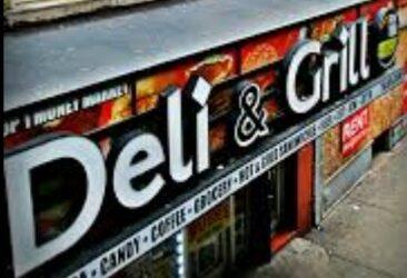 Cook/Deli Grill Man (Brooklyn)