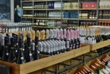 Liquor Store Clerk in N Charleston/Goose Creek (Goose Creek)