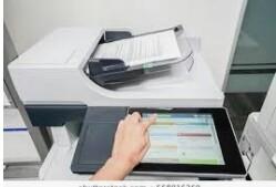 Customer Service Rep: Shipping/Printing Store (Katy)