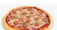 Pizzaman (Staten Island)