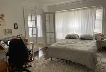 $395 I need a friendly roommate – Shoule be clean and honest!