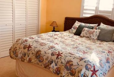 $370 / 665ft2 – Rent a room that has private bath::Low_Rent**!