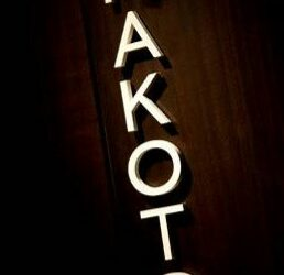 ⭐MAKOTO has reopened!! Seeking guest-centric HOSTS ⭐ (Bal Harbour)