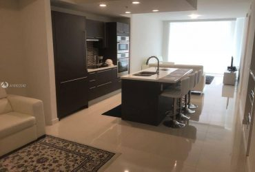 $2550 / 2br – 1000ft2 – 24 Hour Service: Amazing Condo In Doral! Call Now! Lets Talk (Doral)