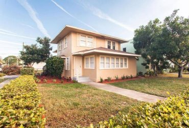 $675 1 Bedroom Available NOW in downtown WPB (Grandview Heights)