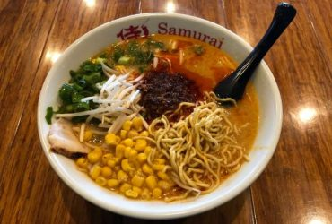 Hiring Front if House – SAMURAI NOODLE KATY @ I10 and Shepherd) (Katy)